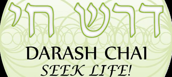 Full Size Logo image for Darash Chai